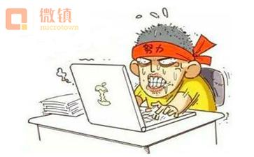 """互联网资金投放助你赚双倍""""工资"""""""