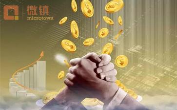 区块链+供应链金融,强强联手!