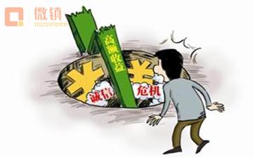 """网上出借拒绝""""日息""""平台"""