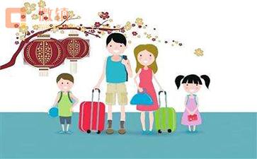 2018春节旅游大热,互联网出借收益当旅游费成主流