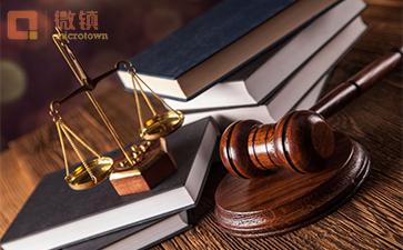 网上投资理财纠纷不再怕!互联网和金融审判庭正式运行