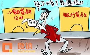 促进普惠金融让小微企业快速借贷款的方式
