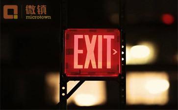 深圳出台P2P金融平台清退规定