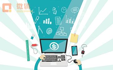 网上出借优势决定行业存在价值