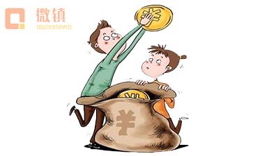 为何P2P网贷会成为年轻人的增值首选?
